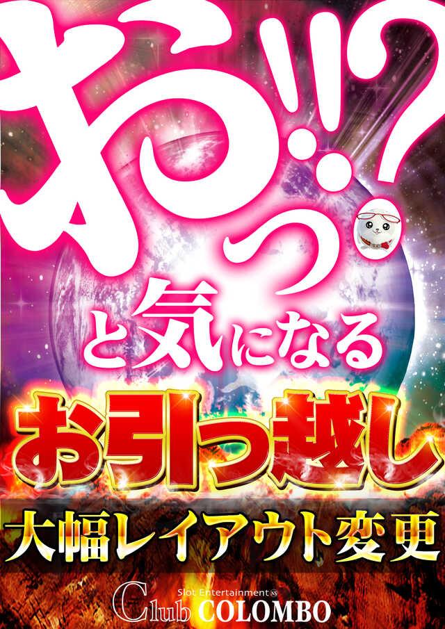 https://idn.p-world.co.jp/hall/10280/img_warehouse/basic/1/1.jpg
