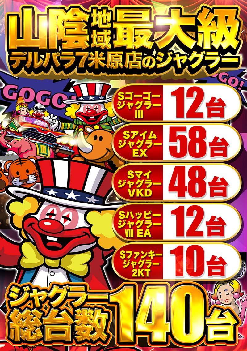 0609新台告知_P