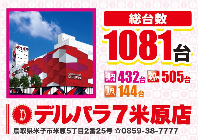 0908新台_OZ1