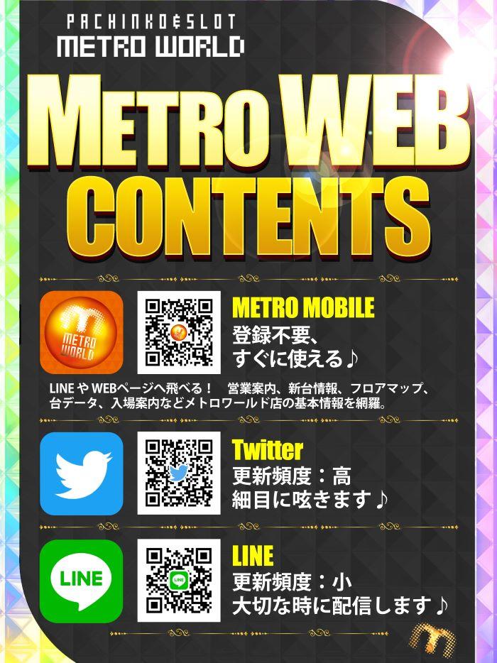 5.13(木)4円バラ最新機種