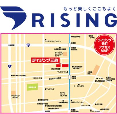 ライジング元町にお越し下さい!