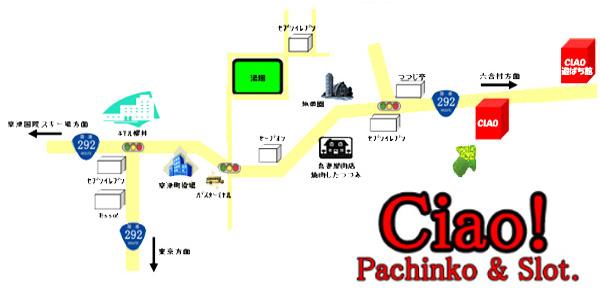 草津温泉 CIAO−MAP