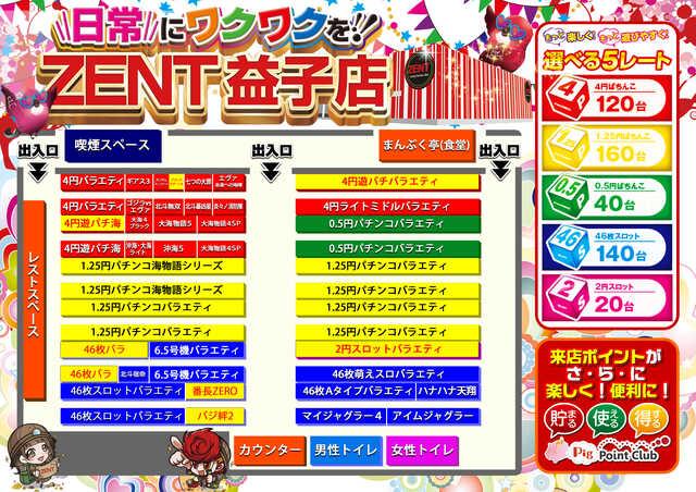 9月28日(火)新装開店(予定)朝9時オープン!!