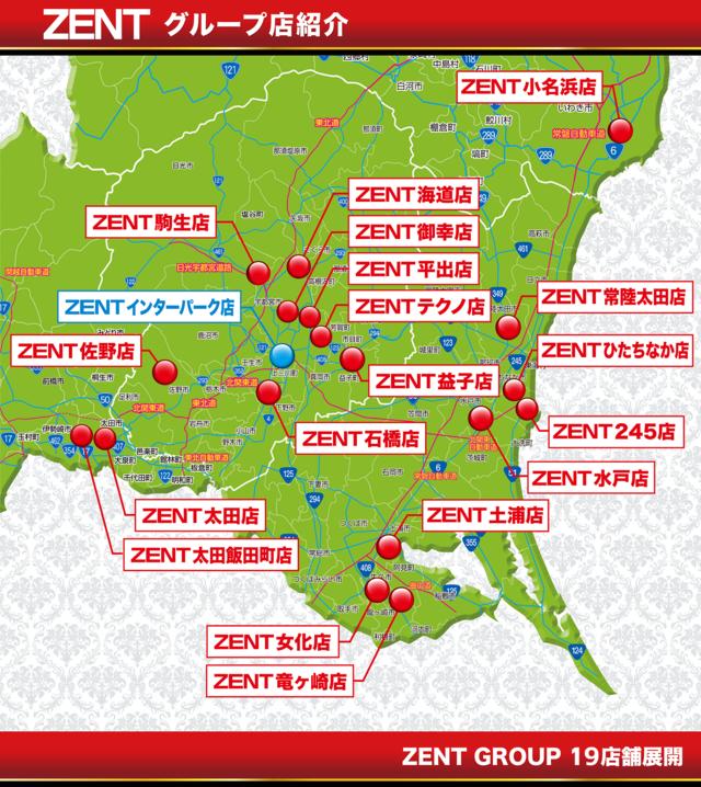 ZENTマップ