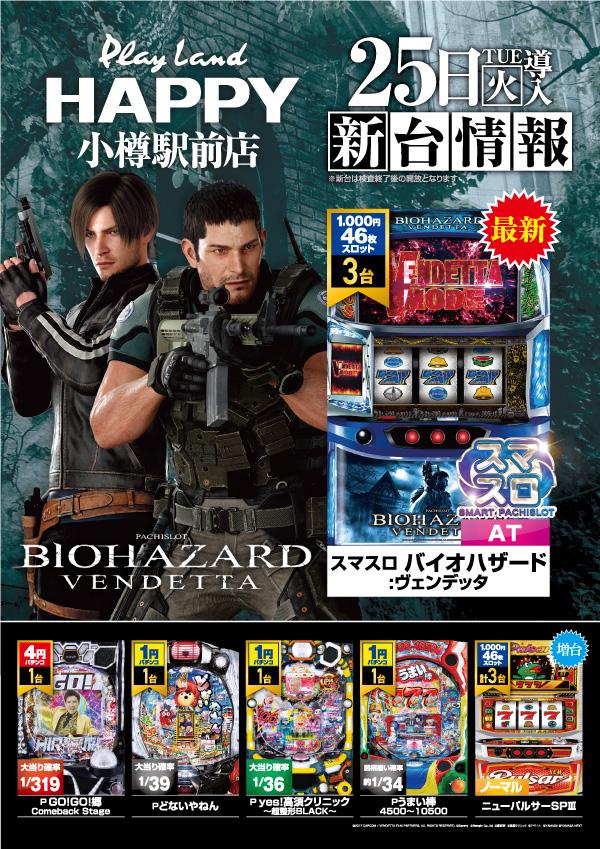 まとめ 7/20更新 最新版