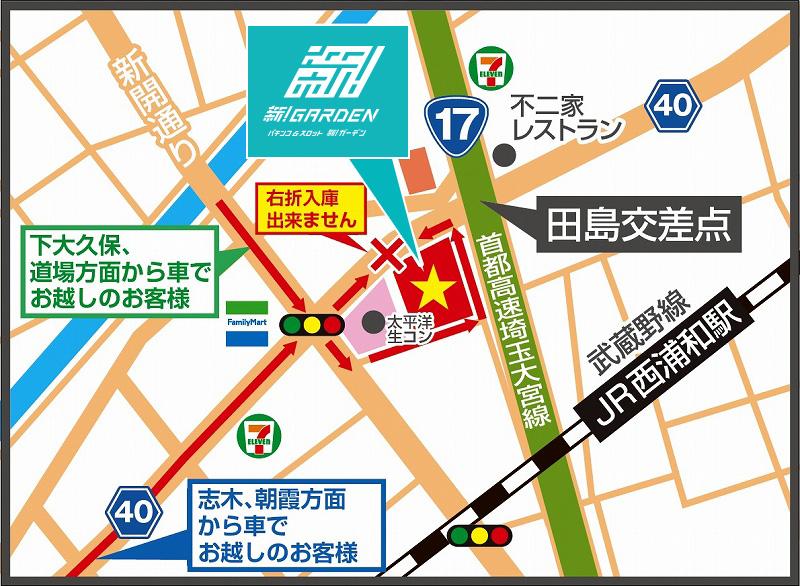 自動車地図