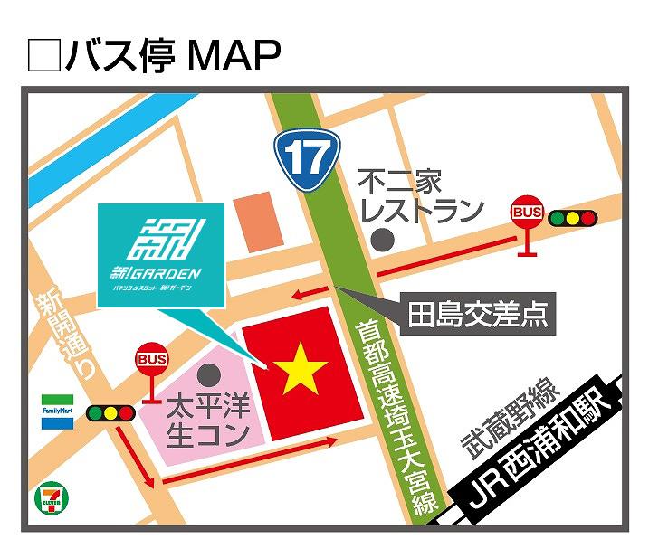 バス停MAP