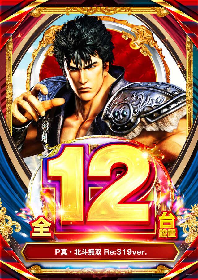 5/11P島図