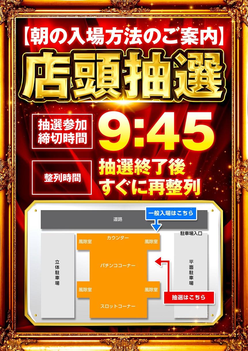 AEDを設置しております
