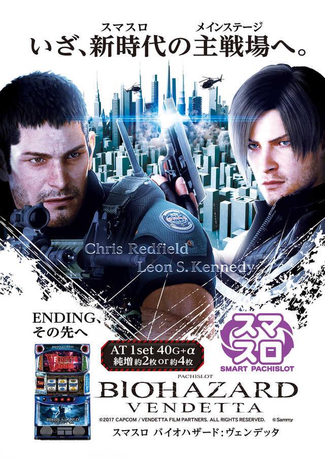 7/12インフォ