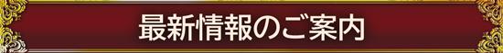 0924senju