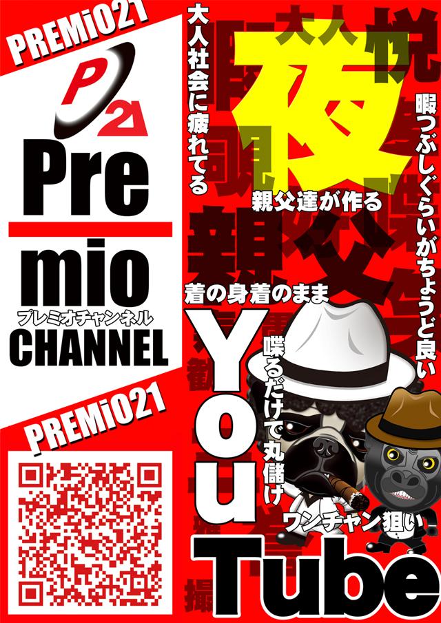 1円MAP1009