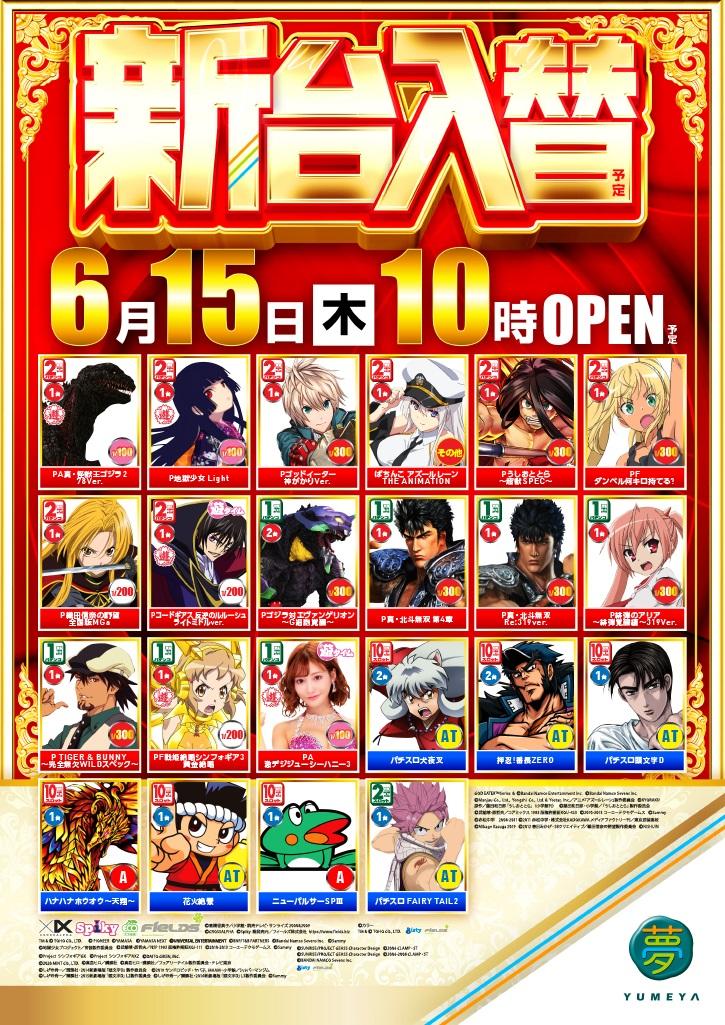 LINE@ LINE登録 QRコード