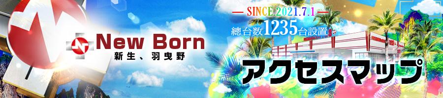 10月度20円スロット最新台ラインナップ