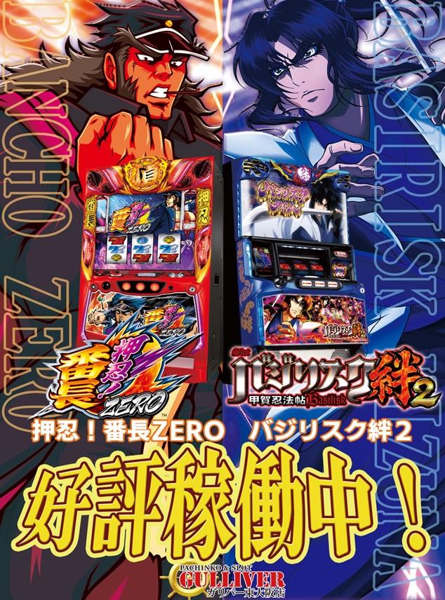 12/17北斗増台30