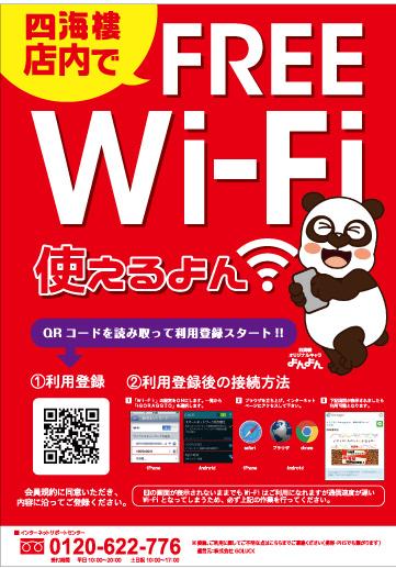 """wifi""""width=600"""