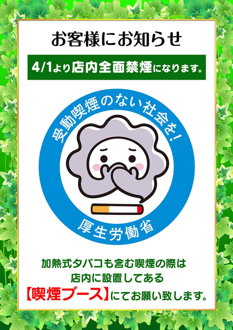 7月17日!沖縄海増台予定♪