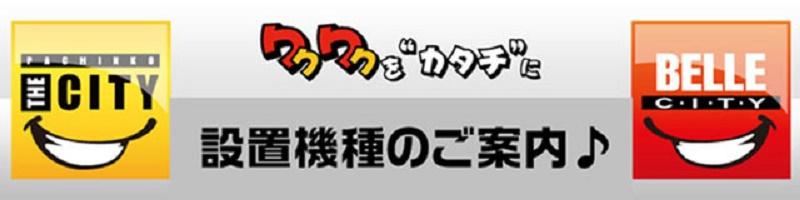 7-22必殺シリーズ最新作♪