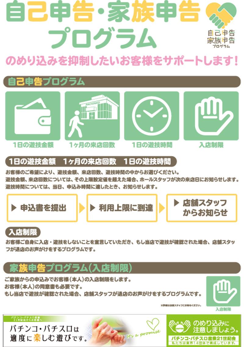 9月17日ぱちんこ導入予定機種一覧♪
