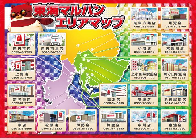 area_map_web