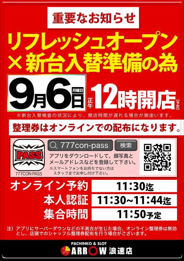 2.16 1円