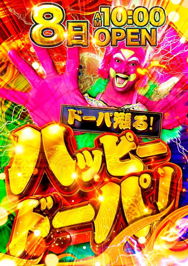 1円9.6