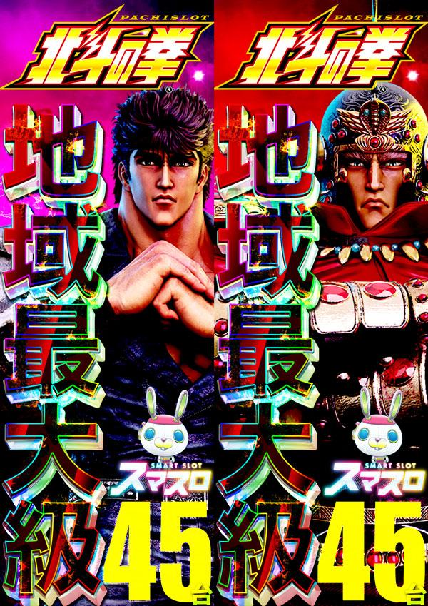 沖縄75台