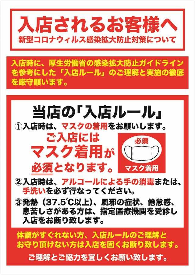 ★新台入替情報★