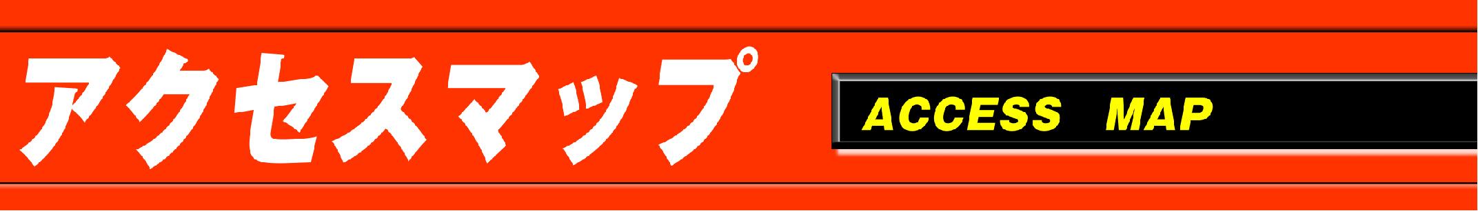 今津西宮北口さくら夙川香露園優良店11