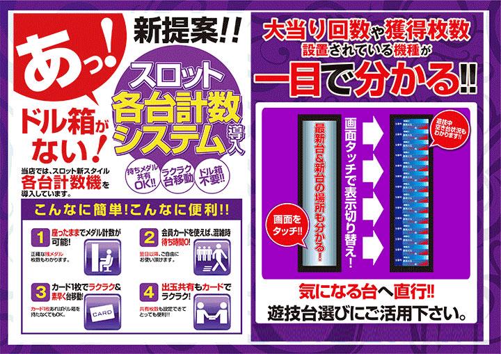 今津西宮北口さくら夙川香露園優良店17