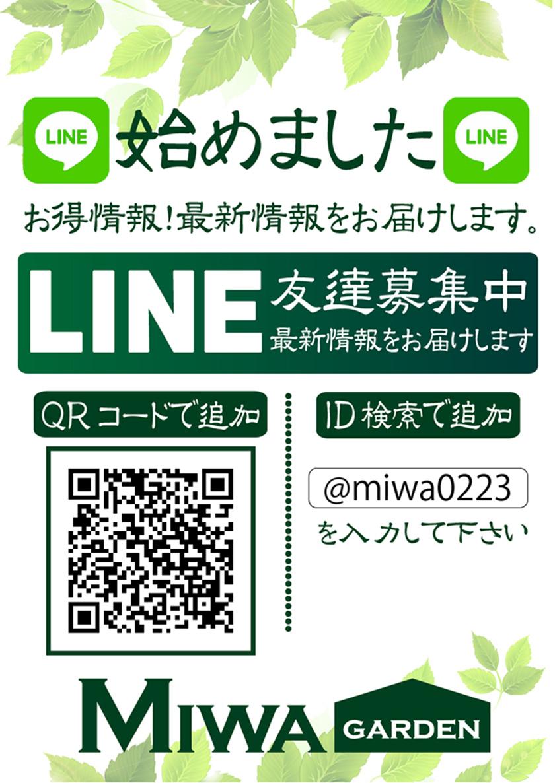 阪神今津西宮北口夙川香露園優良店1
