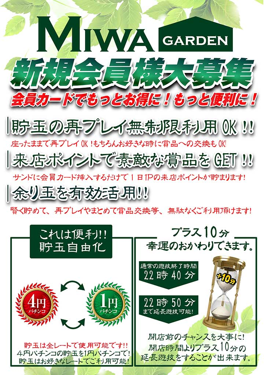 阪神今津西宮北口夙川香露園優良店117