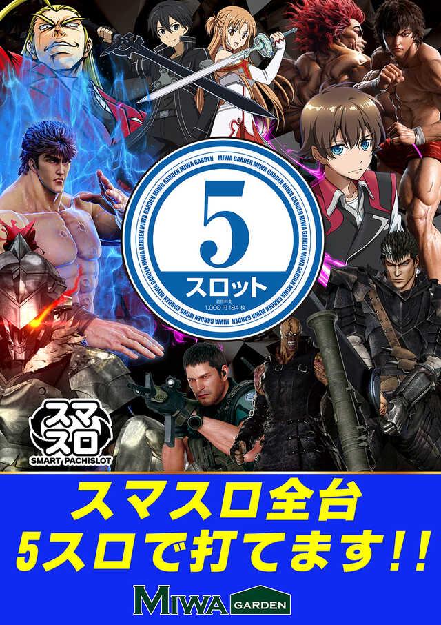 阪神今津西宮北口夙川香露園優良店118
