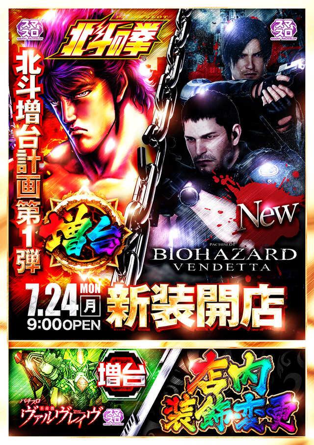 LINE400名