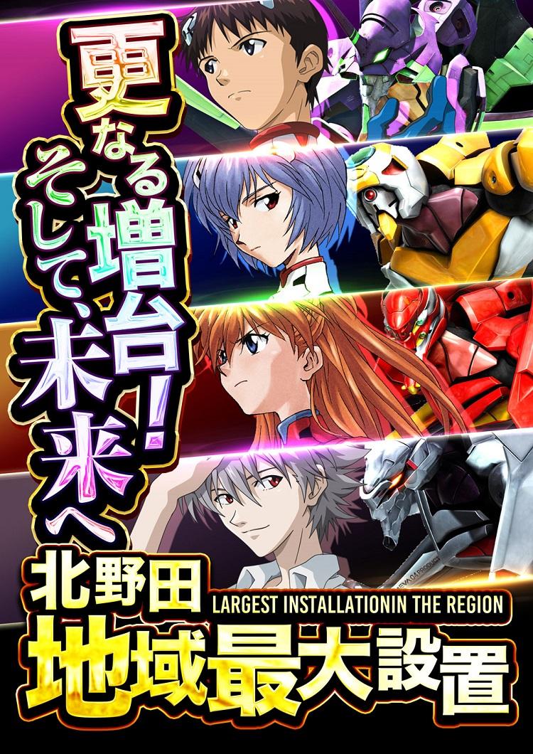 1円海コーナーレイアウト変更実施!