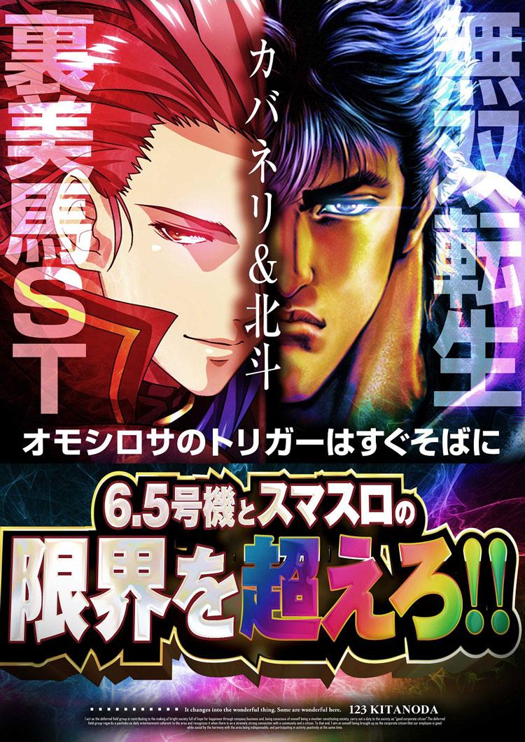 20円1008