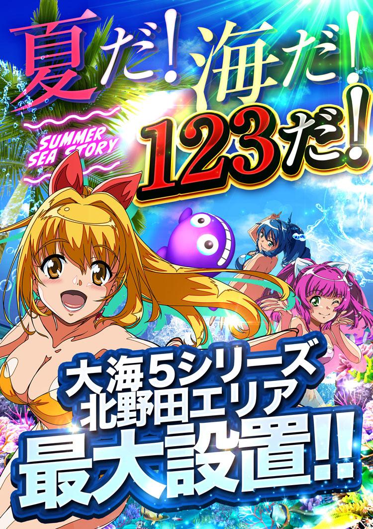 1円1008