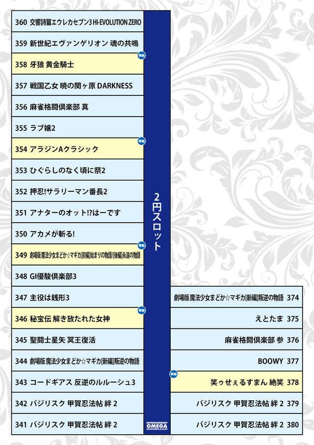 2円_1003
