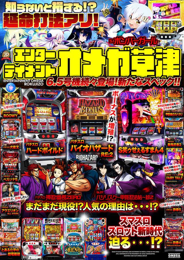 10円_1003