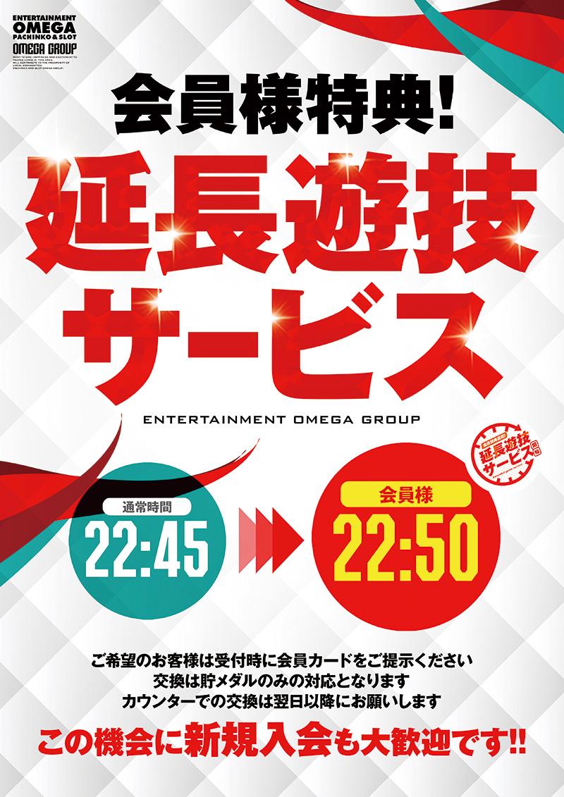10円配置図_0603