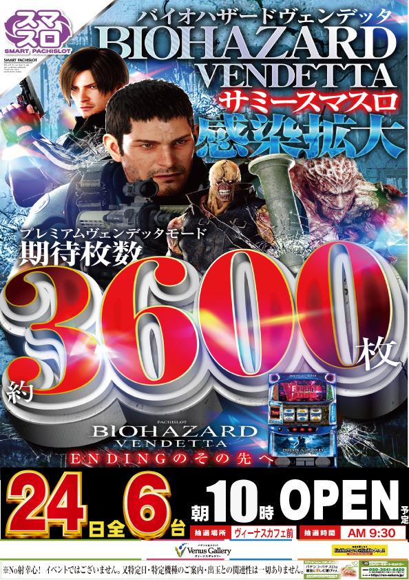 ★ディスクアップ増台★