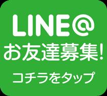 ジアスに新キャラクター登場!!
