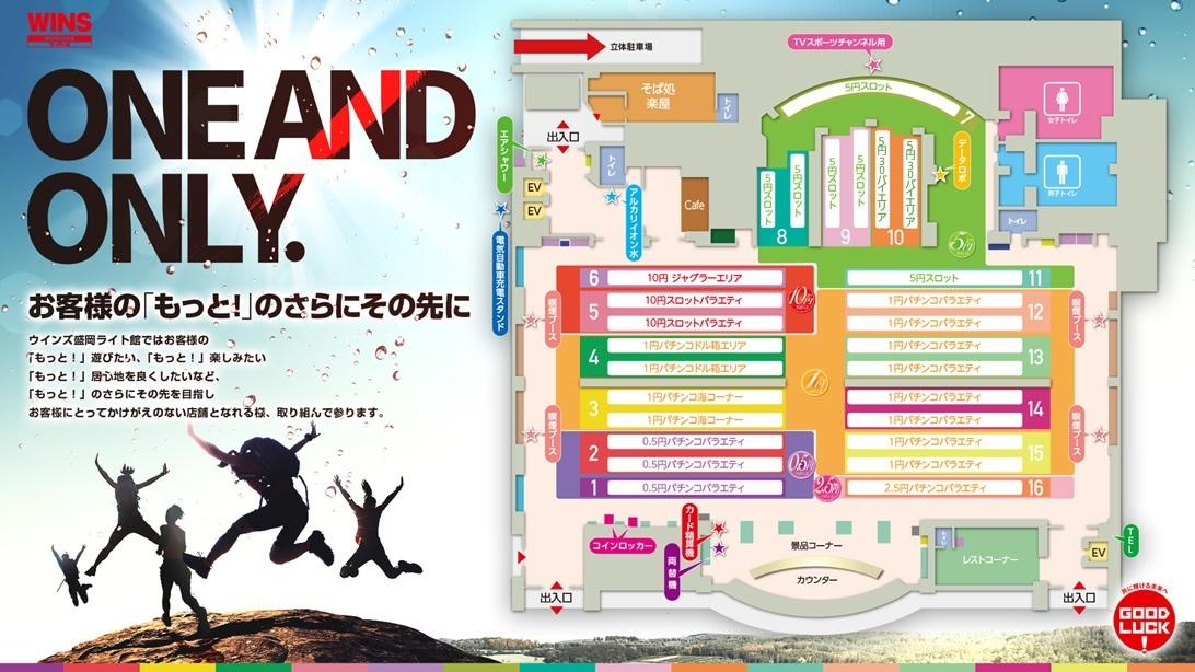 島図0113〜