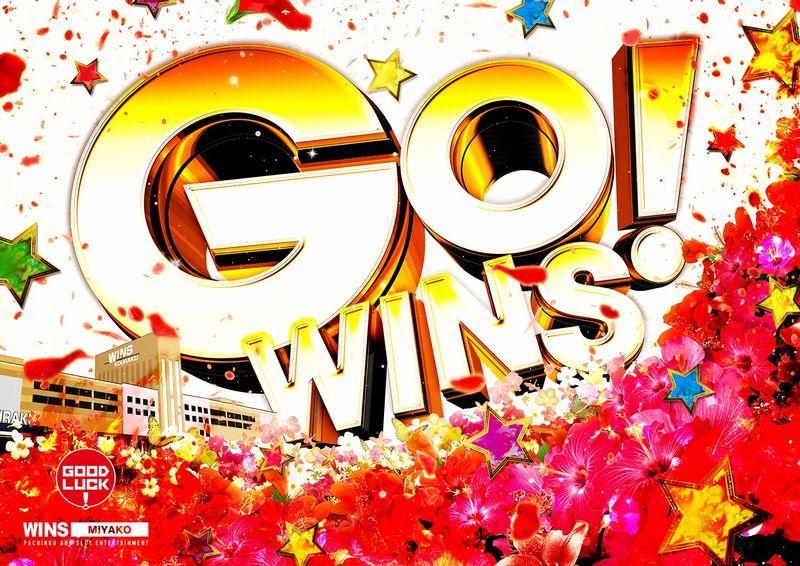 GO WINS