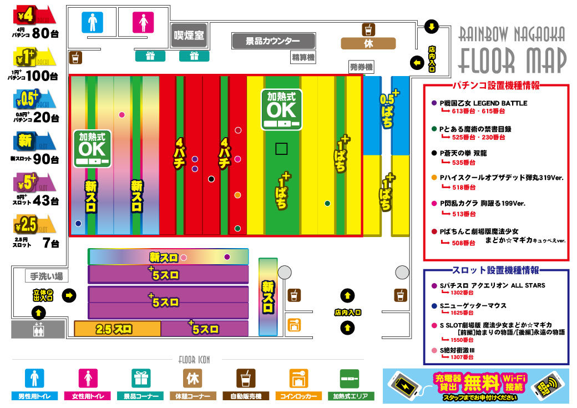 0.55円ラインナップ