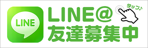 linesiro