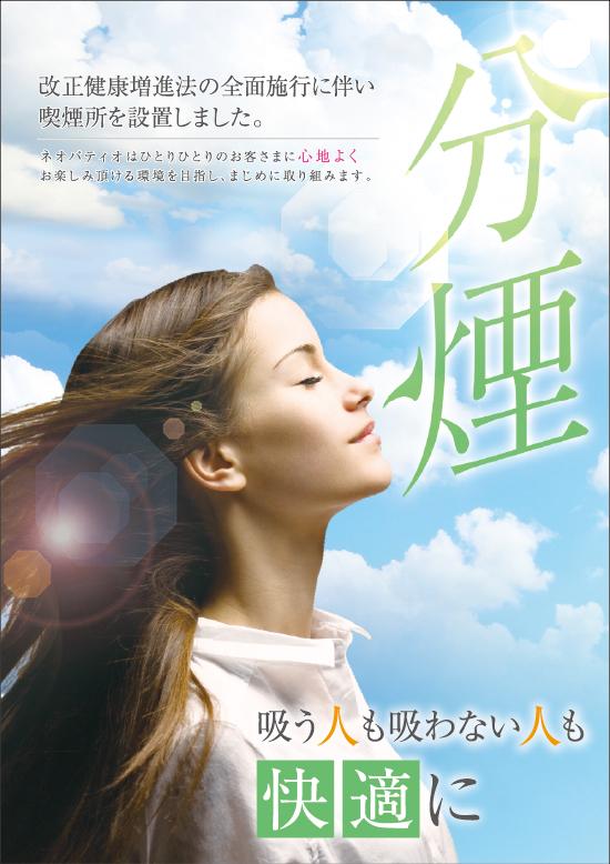2/15(土)10円スロットスタート!!