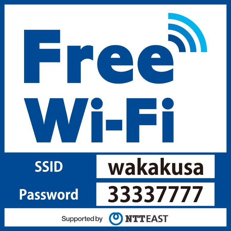 新北海道スタイル「7つの習慣化」