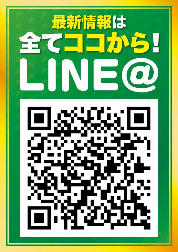 PC用LINE@固定画像
