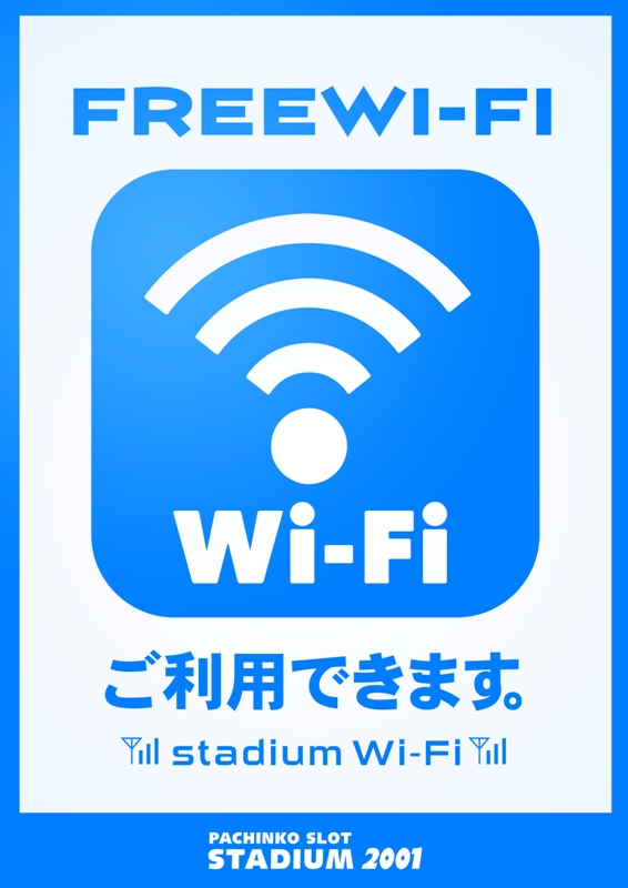 stadiumWi-Fi